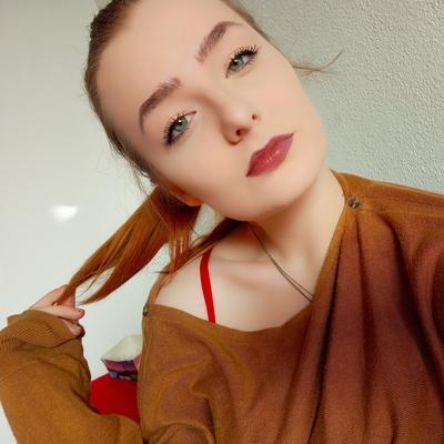 Eliška