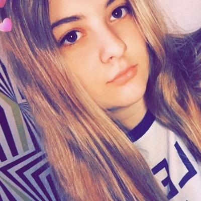 Anastasija